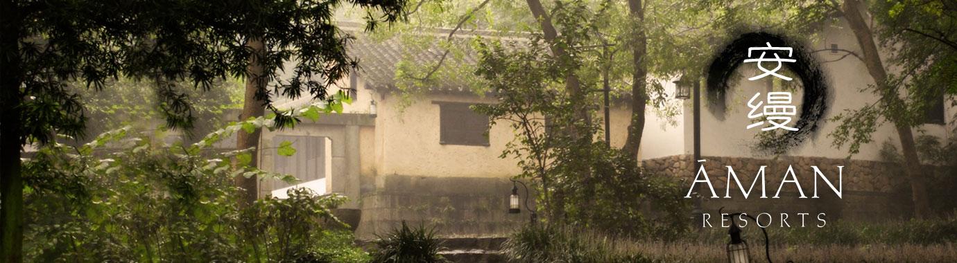 安缦度假村,私密,奢华,静谧。