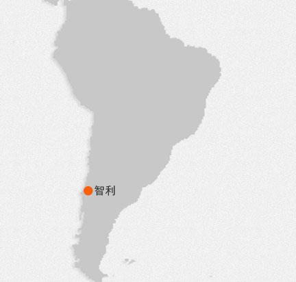南美洲签证