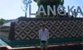美丽的兰卡威,留恋忘返的四季酒店!